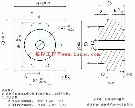 电路 电路图 电子 工程图 平面图 原理图 553_444