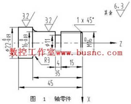 轴类零件数控车削工艺设计及编程_短轴类零件数控车削工艺设计及编程举例(CJK6136D机床半径编程)