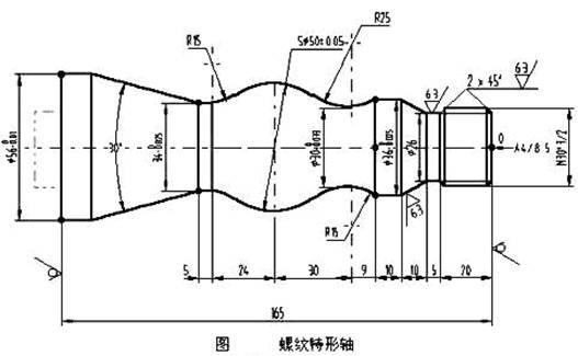 ck6130b数控机床电路图