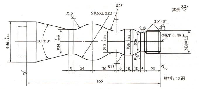 轴类零件数控车削工艺设计及编程_轴类零件数控车削工艺分析及工艺卡制作 实例一